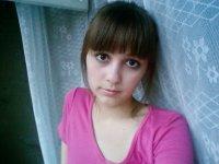 Альбина Насретдинова, 26 июня 1990, Сургут, id75778336