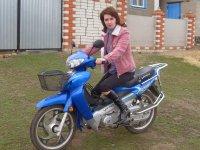 Елена Сальникова, 23 августа , Старый Оскол, id87823371