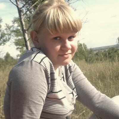 Диана Манакова, 1 августа 1995, Барнаул, id108520185