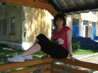 Лена Ельшина, 7 марта , Нижний Новгород, id119465874