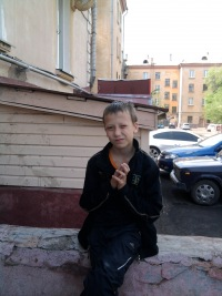 Артём Туйтеряков, 1 июня 1992, Магнитогорск, id138334844
