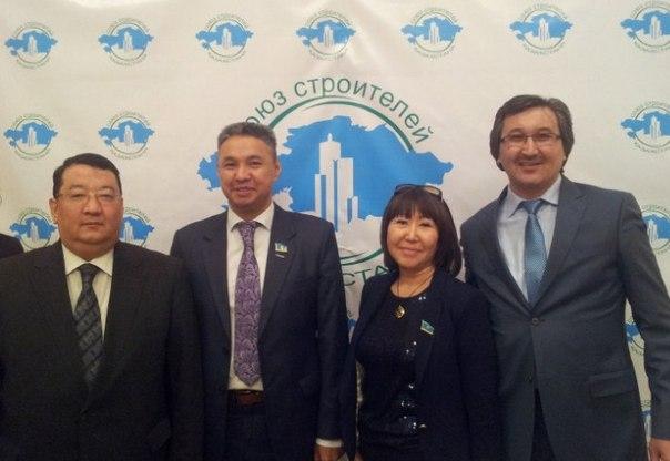 Союз строителей Казахстана