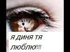 Роберт Зубаиров, 1 августа , Екатеринбург, id62310588