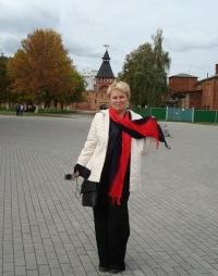 Ирина Фердинанд, Ужгород