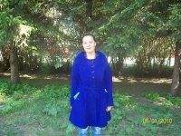 Дарья Смагина, 13 февраля 1993, Мозырь, id85410483