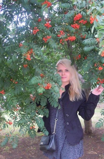 Ирина Смирнова, 11 июня , Казань, id25646118