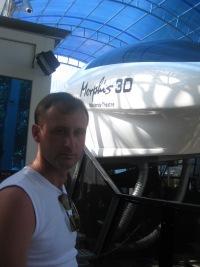 Евгений Иванов, 13 октября 1996, Улан-Удэ, id111204133