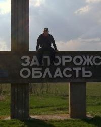 Сергей Пушко, 24 июля 1993, Донецк, id53531132