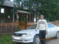 Александр Сухан, 21 апреля , Красноярск, id58551561