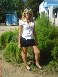 Таня Кириченко, 20 мая 1994, Казань, id59273396