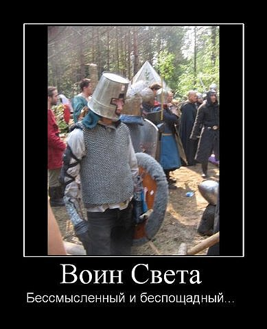 http://cs4448.vkontakte.ru/u6725967/102639284/x_888aa628.jpg
