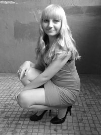 Анна Бердникова, 16 марта 1995, Архангельск, id80683704
