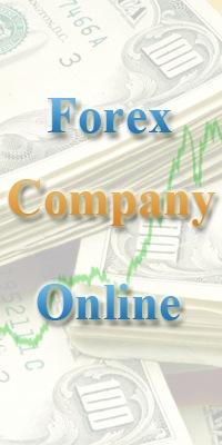 Forex company online отзывы