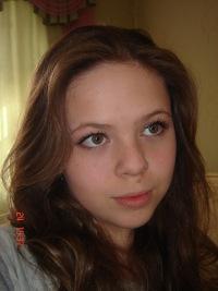 Aliya Latypova, 30 июля , Москва, id106104347