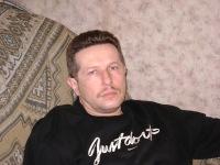 Александр Савельев, 2 марта , Улан-Удэ, id123489102