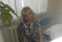 Анна Степанова, 29 октября 1998, Казань, id123625268