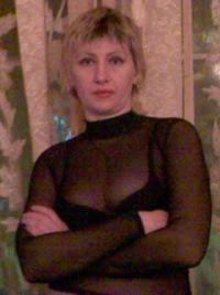 Елена Решетникова, 27 июня 1997, Уфа, id127676002