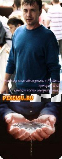 Витя Нефидюк, 3 сентября 1974, Одесса, id12802129