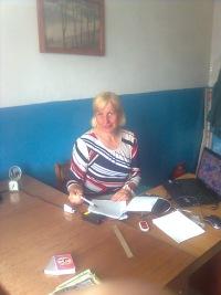 Татьяна Шемелова, 28 июля 1966, Первоуральск, id134759713