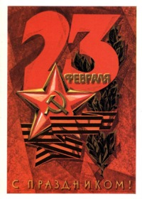 Дмитрий Качанов, 6 февраля 1991, Холмск, id163517625
