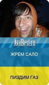 Mel Мильков, 28 июля 1990, Харцызск, id44431945