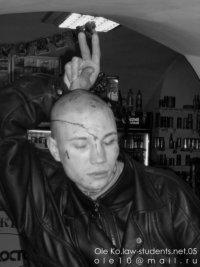 Алик Барсегян, Саратов, id46485631
