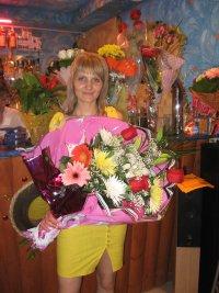 Оксана Лунина-Пашкова, 11 января 1996, Челябинск, id49848040