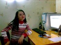 Наталья Сурнаева, 22 мая 1992, Новочебоксарск, id61508971