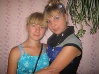 Ксюшка Кардаполова, 25 июля 1995, Воткинск, id102973715