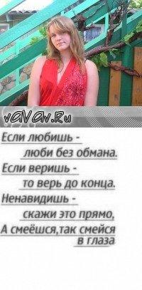 Мария Алдобаева