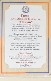 Димон Лосев, 29 июня 1994, Санкт-Петербург, id30238625