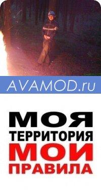 Aleksey Sergeev, 6 апреля 1995, Москва, id37034228