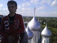 Илья Озимков, 29 мая 1990, Вологда, id46735027