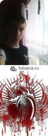 Лёха Новиков, 26 июля , Дубровно, id75836483