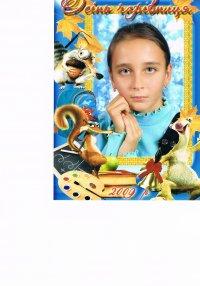 Татьяна Довгань, 12 января , Киев, id85853352