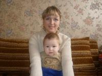 Любовь Гончаренко, 5 июня 1992, id119939496