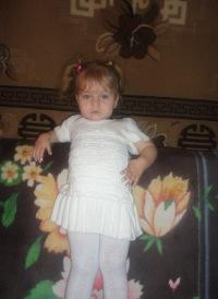 Светлана Киларь, 18 мая 1994, Мелеуз, id131097840