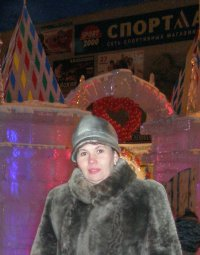 Ирина Шкелева, 8 июля 1950, Иркутск, id46177103