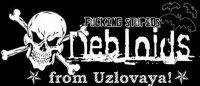 Debloids Uzlovaya, 27 мая , Узловая, id51462091