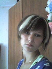Александра Володина, 15 июня 1997, Брянск, id59160626