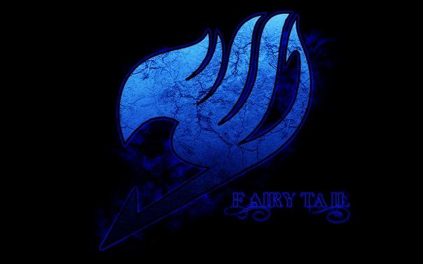 Смотреть онлайн Фейри Тейл / Fairy Tail.