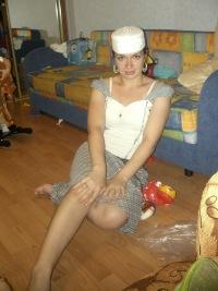 Женька Терентьева, 3 ноября , Москва, id76576518