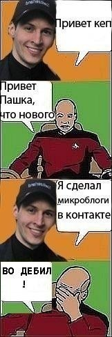 Андрей Соколов, id110923513