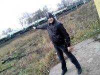 Иван Жириков, 8 июля 1993, Москва, id114118628