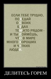 Vlad Samsonov, 31 мая 1996, Минск, id114924236