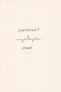 Твой Эмобой, 16 марта , Фастов, id121824457