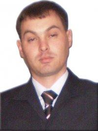 Лихачёв Денис