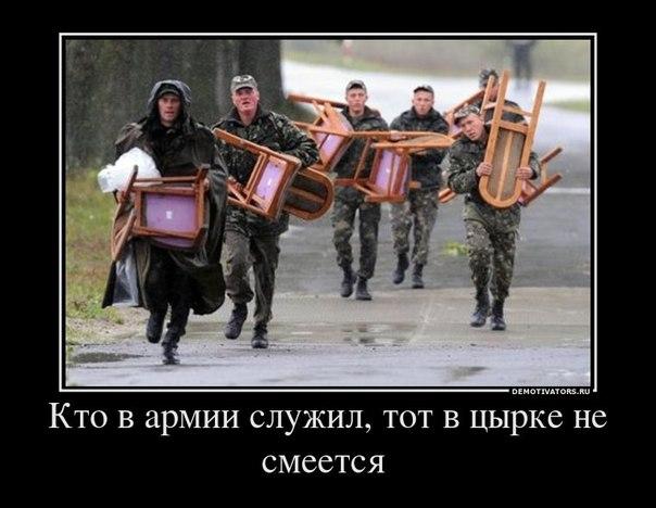 Армия война оружие приколы гониво