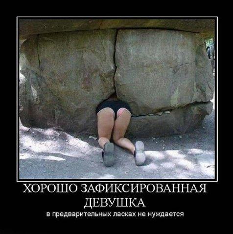 http://cs4451.vkontakte.ru/u31385319/105864435/x_b1c639e0.jpg