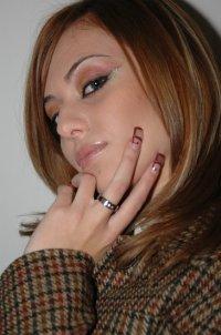 Ирина Бойко, 18 октября 1996, Киев, id48556054